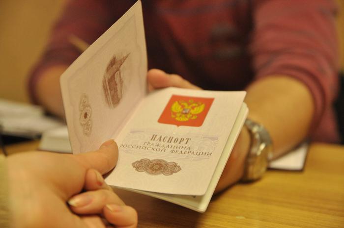 Pasaportun hazır olup olmadığını - uygun ve basitçe kontrol edin