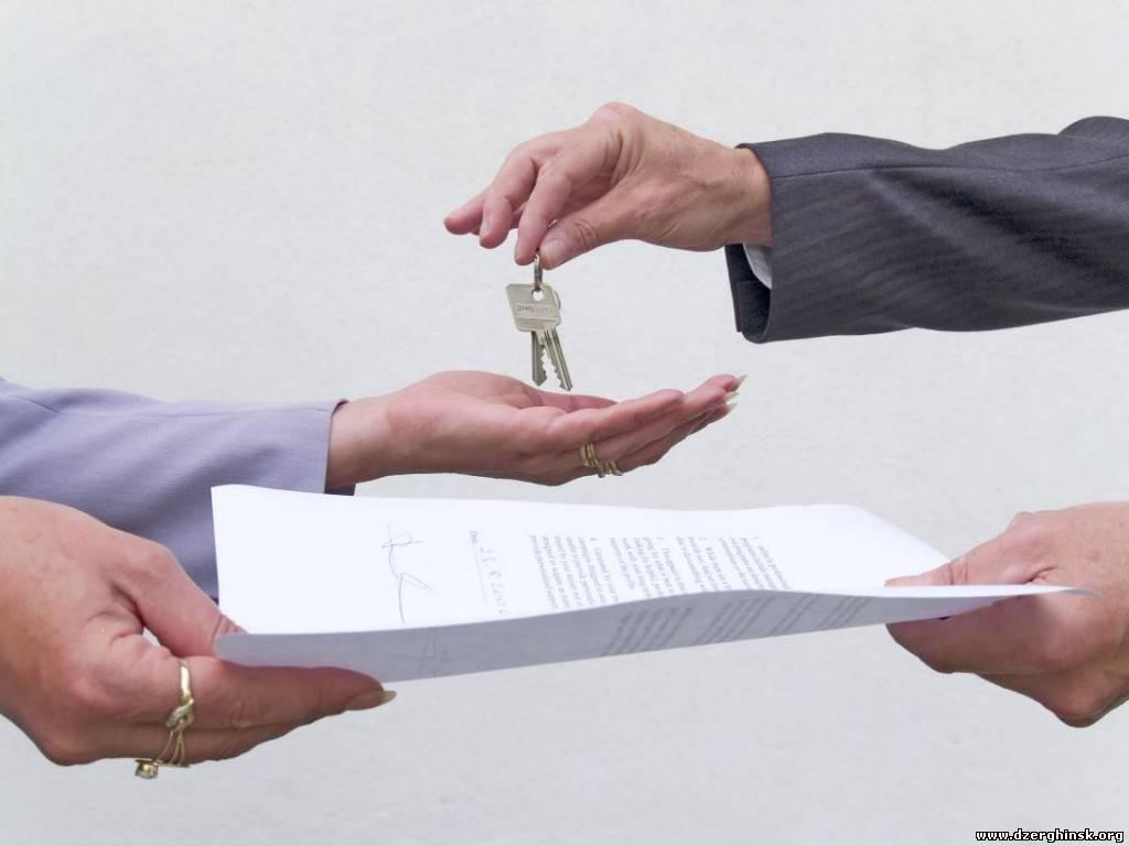 Bir dairenin satın alınmasının yasal saflığı