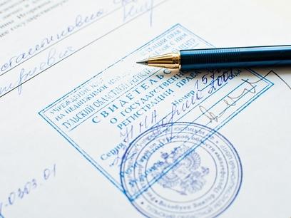 Rusyayı nerede ve nasıl yasal olarak ikamet ettirmek için yasal olarak yasal olarak yerinde olacaksınız